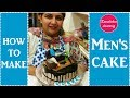 How to make birthday cake for men:Birthday cake decorating tips and classes
