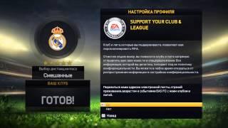 Как скачать игру FIFA 15 (Полная версия)(Ссылка на игру-http://torrent-games.net/news/fifa_15_moddingway_update_8_2014_pc_124_repack_ot_xatab/2015-09-20-51088 Группа посвященная ..., 2015-03-02T16:09:59.000Z)
