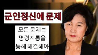 """""""청와대 민원실에 주민등록초본 떼달라고 신청한 꼴"""""""