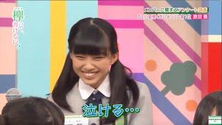 原田葵さんの面白いシーン集です! 前のアカウントが消えてしまったのでチャンネル登録お願いします1.