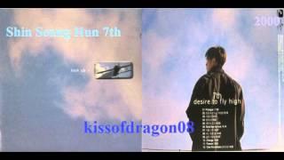 신승 훈 (Shin Seung Hun) - 가잖아 (2000年) 7집 #3