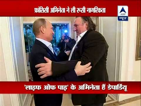 French actor Gerard Depardieu has dinner with Putin after getting Russian citizenship