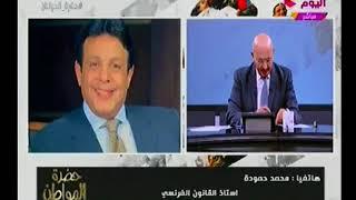 محامي حبيب العادلي يهاجم تردي السجون المصريه.. وسيد علي يرد :نحجزلهم فندق الريتز !؟