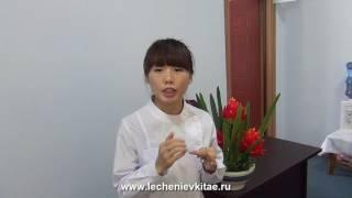 Варна-тур.Представление санатория 'Жемчужина' Китай, Хунь Чунь