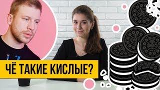Новый мюзикл Ивана Дорна, реклама от OREO, Яндекс, LG, рекородный клип от BLACKPINK