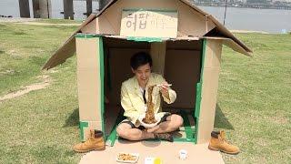 종이상자로 집 지어서 짜장면 집들이하기 - 허팝 (How to make a Box House)종이상자 집 만들기