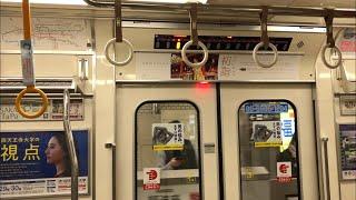 【日立IGBT】Osaka Metro25系25610F走行音 / OsakaMetro-25 sound