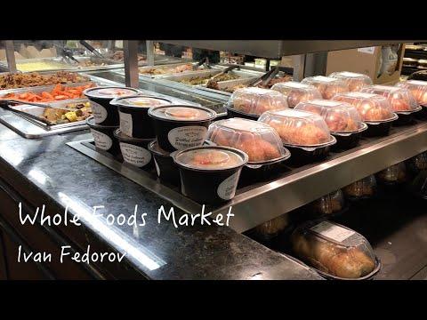 Большой обзор Whole Foods Market (Отдел ленивой хозяйки)