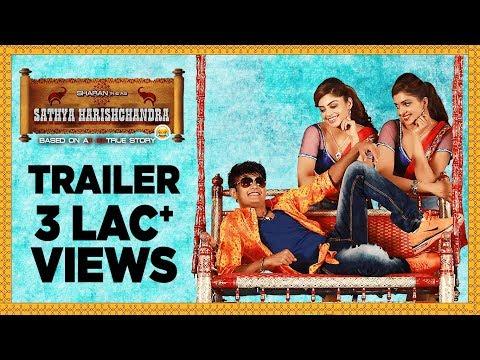 Sathya Harishchandra Trailer || Sathya Harishchandra Kannada Movie Trailer || Sharan, Sanchitha