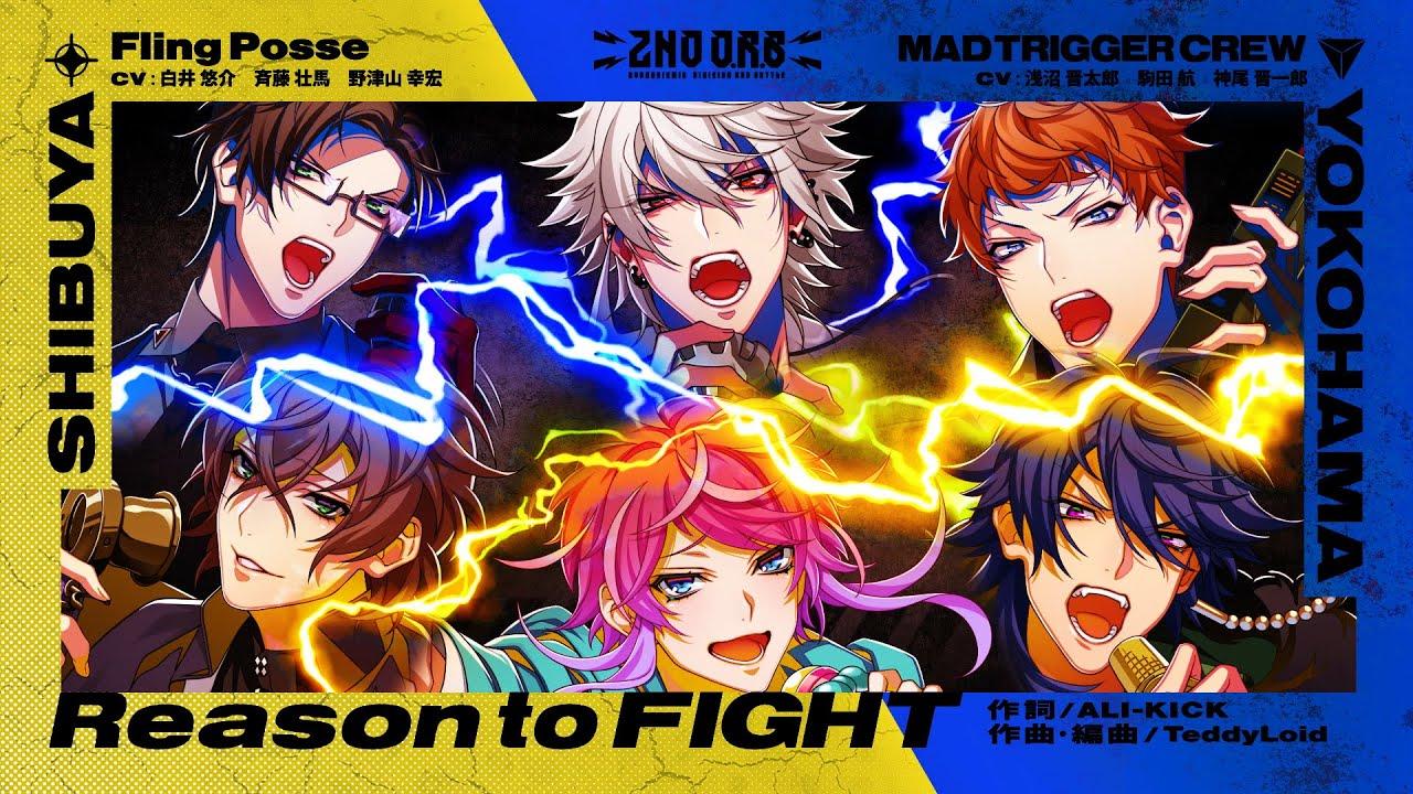 「ヒプノシスマイク-Division Rap Battle-」 - 「Fling Posse VS MAD TRIGGER CREW」