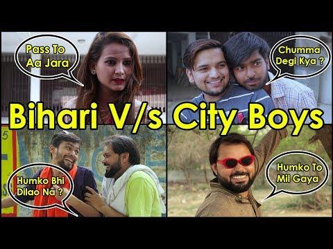 Bihari Boys Vs City Boys | Ek Bihari 200 Pe Bhari | Fuddu Kalakar