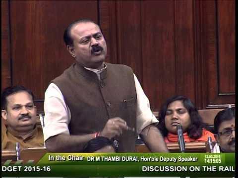 Discussion on Rail Budget 2015: Shri Sunil Kumar Singh: 12.03.2015