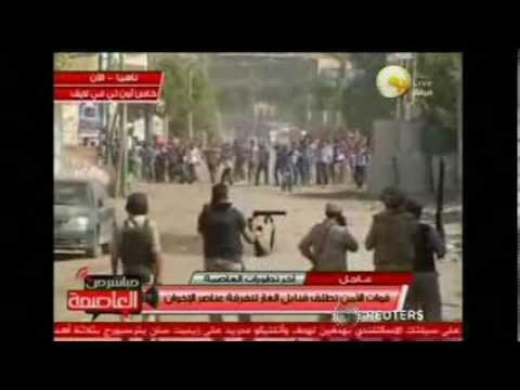 Egypt Police Storm Area On Cairo Outskirts
