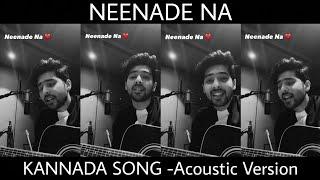 Neenaade Naa - Armaan Malik (Kannada Song) || Live Version || SLV2021