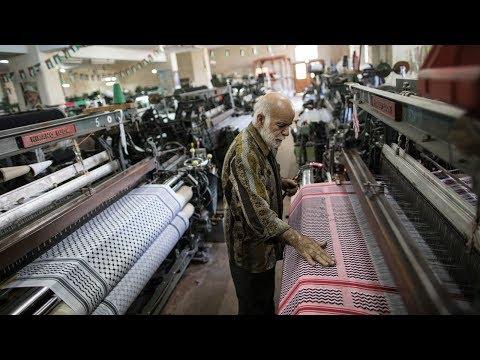 Weaving Around the World | 360 Video