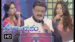 Swarabhishekam | 18th February 2018 | Full Episode | ETV Telugu