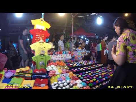 Sunday Night Market In Chiang Mai 2018 | 2018清迈周末大夜市 | 东南亚最大的夜市场 | 4K