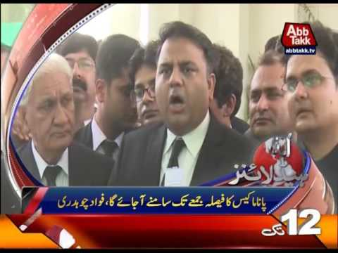 Abb Takk Headlines - 12 PM - 19 July 2017