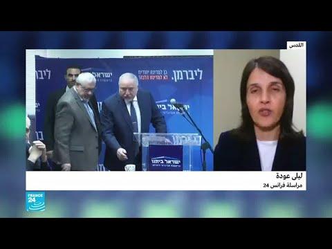 عجز في البورصة الحزبية الإسرائيلية.. أين البوصلة؟  - نشر قبل 13 ساعة