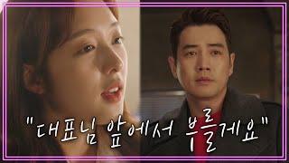 ※여신미뿜뿜※주상욱이 반한 김보라의 노래실력?!  | …