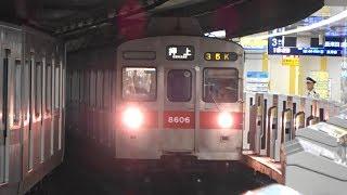 【唯一のサークルK車両ならびに幕車】東急8500系幕車 8606編成 各停長津田行き