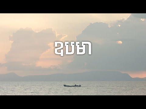 Klahan9 TV - Episode 09