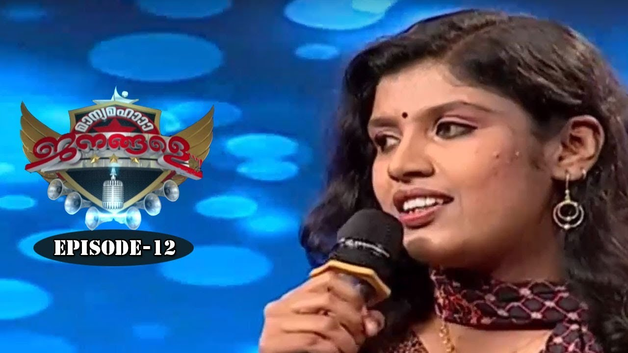 Manyamaha Janangale - An Exclusive Show For Fabulous Orators | 30th October 2017 | Episode - 12