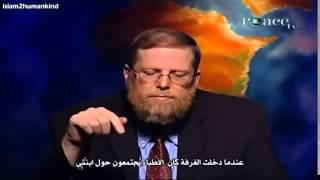 قصة اسلام د لورانس براون