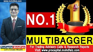 No. 1 Multibagger | Multibagger stocks 2019 India | Multibagger Stock For Long Term Investment