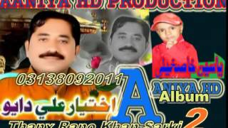dil thi pyi pahnji boli new album 2 akhtiar ali dayo 2016 by aaniya hd production