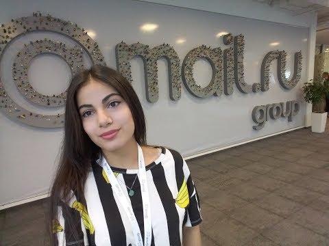 В офисе Mail.ru Group/ Нашла РАБОТУ МЕЧТЫ?! / Корпоративная культура на высоте!