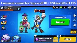 Brawl Stars TUTO Fr | Comment créer un compte Supercell ID + Débloquer 2 Skins GRATUITEMENT
