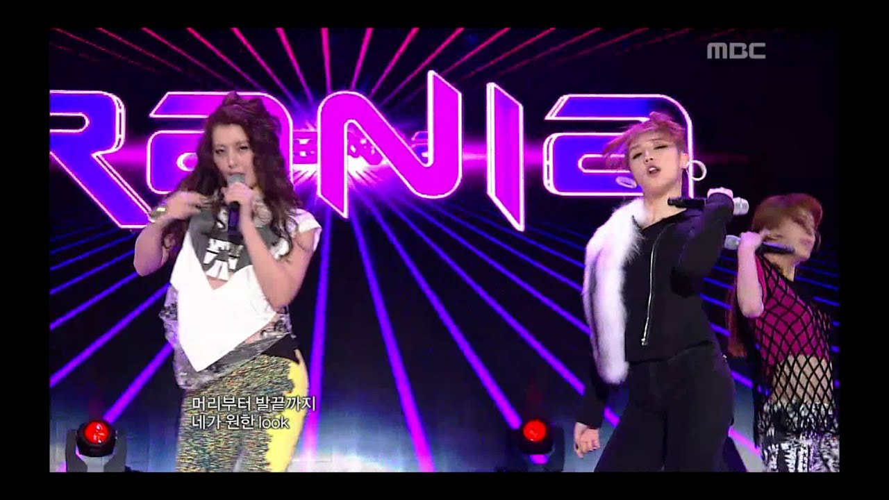 rania-style-music-core-20120929-mbckpop