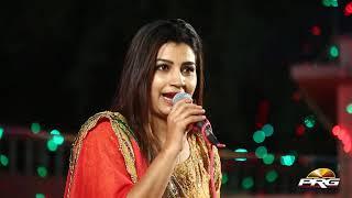 कौशल्या रामावत  ने मचाई धूम इस गीत के साथ -  लीलण सिणगारे | Lilan Singaare | PRG Live