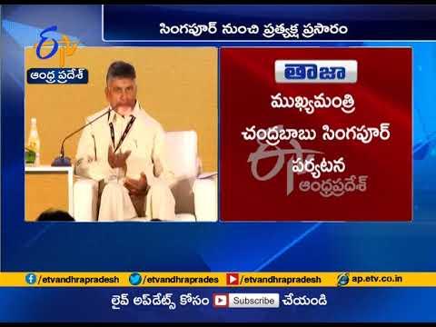 Hindustan Times Leadership Summit | CM Chandrababu Speech | from Singapore