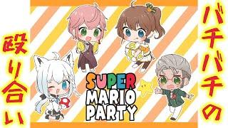 【切り抜き動画】スーパーマリオパーティってこんなゲームだっけ?【白上フブキ/夏色まつり/律可/アルランディス】