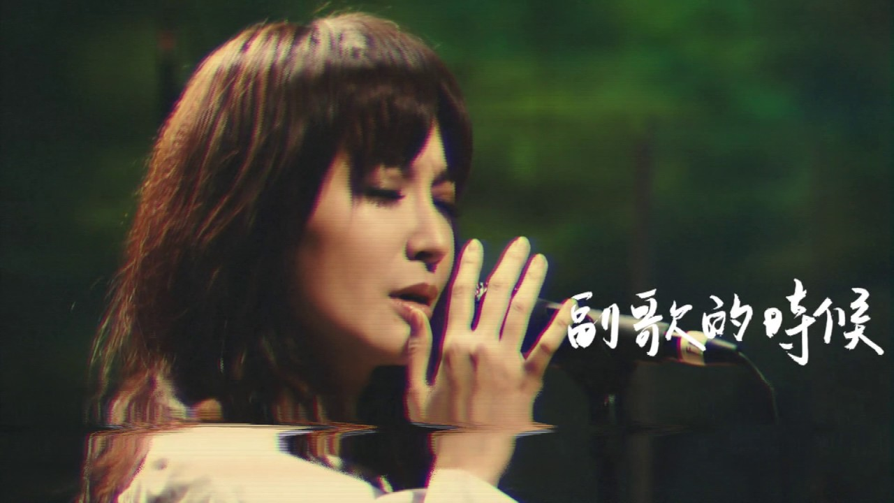 Faye飛《河畔》Official官方MV - YouTube