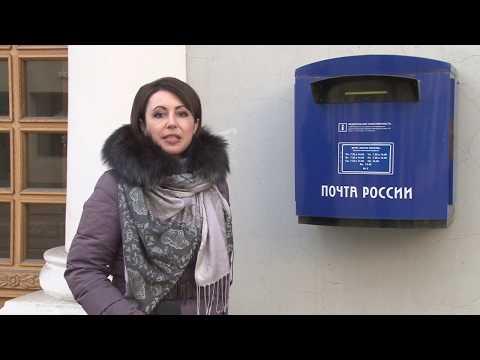 В Казани задержали банду потрошителей посылок