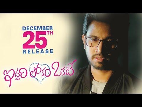 Iddari Lokam Okate Release Date Promo 3 | Raj Tarun, Shalini | Dil Raju | G R Krishna