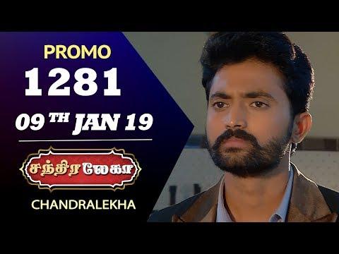 Chandralekha Promo 09-01-2019 Sun Tv Serial  Online