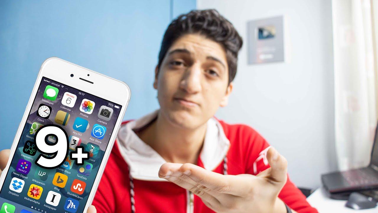 Iphone 9 plus | زمن الايفونات الجميل راجع تانى