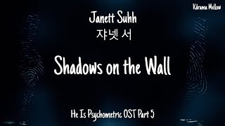He is psychometric 사이코메트리 그녀석 #heispsychometric #janettsuhh #shadowsonthewall #drama #ost hi everyoneeeee.. ~ watch in hd quality ---------------------------...