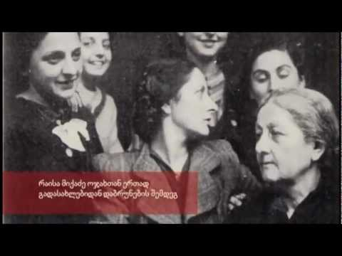 საბჭოთა ტერორი-ადამიანური ისტორიები