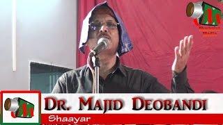 Dr. Majid Deobandi NAAT, Aurwad Mushaira 2017, Org. By VAZIR TIMES, Mushaira Media
