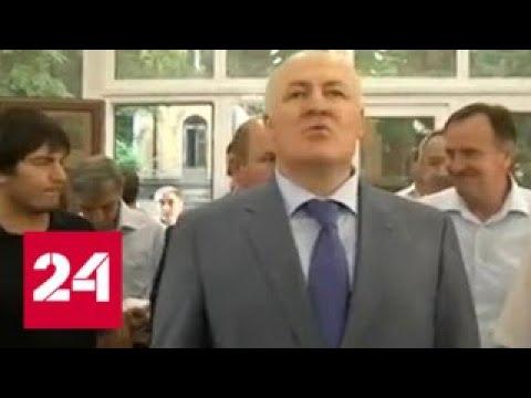 Руководителя дагестанского ФОМС подозревают в хищении 210 миллионов - Россия 24