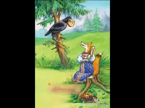 """Изображение предпросмотра прочтения – «ученицы 7 """"В"""" класса Школы №10 г. Перми» читают произведение «Ворона и Лисица» И.А.Крылова"""