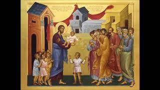 Святое Евангелие От Матфея Глава 19