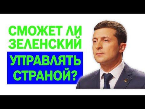 Сможет ли Владимир