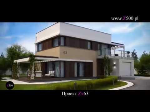 Проект современного двухэтажного дома Zx63. Дизайн интерьера.