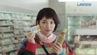 出演者:岡本玲 篇 名:リラックマソング「リラックマグラス」篇 商品名...